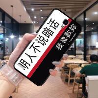 红米hmnote1s手机壳hm note 1lte卡通软壳SCT/W/1TD2014910挂绳外壳n 不说暗话 送支架