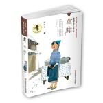 黄蓓佳倾情小说:童眸 黄蓓佳 9787534699399 江苏少年儿童出版社 新华书店 品质保障