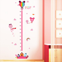 【支持礼品卡】儿童装饰房间壁纸墙纸自粘宝宝卡通量身高贴纸可移除卧室贴画墙贴3zr