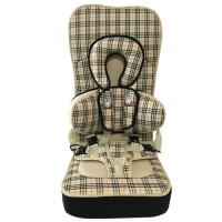 20180823055023750儿童安全座椅宝宝安全带套婴儿汽车用便携式车载坐垫0-12岁舒适安全座椅 升级款增高垫