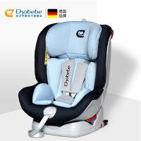 儿童汽车安全座椅婴儿宝宝车载360度旋转正反向安装0-12岁