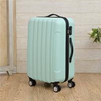 20寸密码箱22寸女行李箱28寸男行李箱旅行箱包万向轮24寸登机箱包