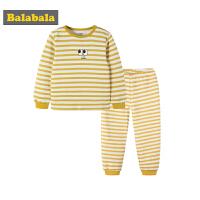 巴拉巴拉儿童内衣套装秋冬新品秋衣秋裤加厚保暖男童睡衣小童棉质