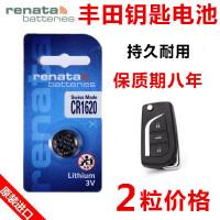 原装进口 丰田雷凌 锐志 致炫 致享汽车钥匙遥控器电池CR1620