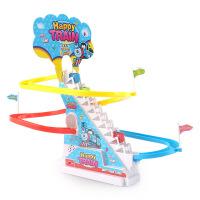 萌味 轨道车 儿童玩具 大号小猪佩琪轨道车玩具滑滑梯电动爬上楼梯粉红佩佩奇猪音乐灯光玩具儿童礼品 儿童生日礼物