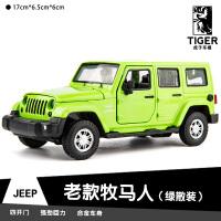 牧马人车模jeep吉普车合金仿真车模型儿童玩具车汽车模型摆件男孩 老款牧马人 (绿色散装)