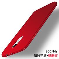 360N4S手机壳 手机套防滑防摔磨砂保护硬壳男女款 玛雅红肌肤手感>