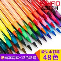 爱好软头水彩笔24色彩色画笔套装批发儿童幼儿园小学生用36色绘画彩笔18色安全宝宝初学手绘水彩画画笔