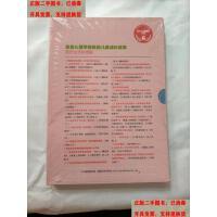 【二手9成新】嘉�D小�孩子��的心�`成�L故事. 6 /嘉�D�K���l展心理�W工作室 �A