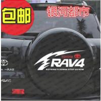 丰田RAV4车贴 后备胎汽车贴纸 改装整车拉花装饰贴 汽车贴纸