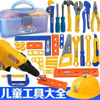 儿童工具箱套装工地仿真维修工具宝宝修理工具螺丝刀电钻过家家模仿工程师益智玩具男孩