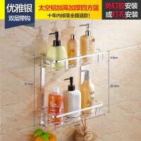 卫生间置物架 洗手间用品收纳架 浴室厕所三角吸壁式 壁挂 免打孔