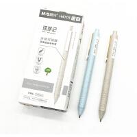 晨光环保按动中性笔H4701环保记黑色0.5按动签字笔学生考试水笔 黑色一盒12支装