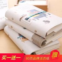韩国可爱活页手账本创意绑带笔记本子记事本小清新手帐手绘日记本