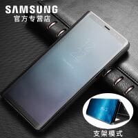 三星S10e+plus手机壳翻盖Note8/9镜面保护套S9立式支架皮套 智能休眠 潮人商务防摔透视