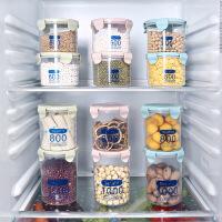 冰箱收纳罐 透明塑料密封罐冰箱保鲜罐子 厨房五谷杂粮收纳盒食品收纳储物罐