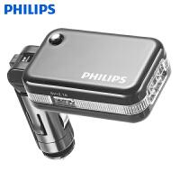 飞利浦 DLP2017双USB车载充电器/2.4A快充车充负离子空气净化器二合一 黑色