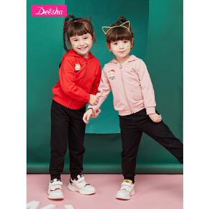 【3折价:77】笛莎童装女童套装2019春季新款小童针织两件套套装女童秋装衣服