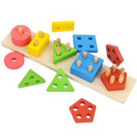 橙爱几何形状配对套柱早教启蒙立体木质积木婴幼儿益智玩具