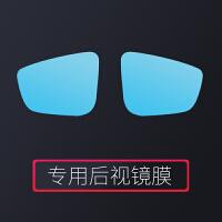 日产新轩逸经典汽车后视镜防雨贴膜防水膜倒车镜反光镜防雨膜全屏