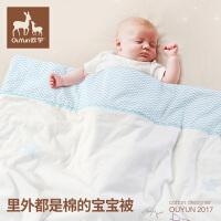 欧孕婴儿被子夏天宝宝夏被凉被纯棉幼儿园儿童空调被小孩薄被棉被