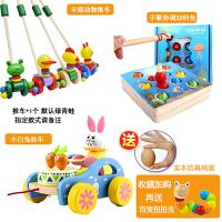婴儿木质童宝宝学步车手推车玩具单杆小鸭子推推乐1-2岁半男女孩 【三件】推车+拉车+3D钓鱼 *品