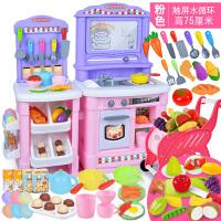 儿童过家家厨房玩具做饭仿真过家家玩具宝宝厨具套装男女孩 触屏款 灯光声效 出水循环 85cm 粉色【果蔬切