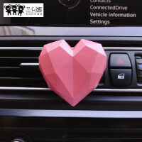 创意爱心车载香水车用出风口香水夹空调挂件车内饰品汽车装饰摆件 汽车用品