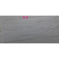 14英寸戴尔笔记本电脑键盘保护膜P74G P75G P61F燃7000按键防尘套