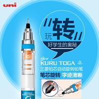 日本UNI三菱自动铅笔小学生写不断铅0.5mm文具用品M5450活动笔芯自动旋转