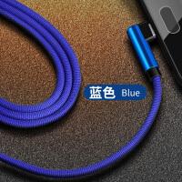红米5plus数据线红米note4x note3note2充电器弯头快充线新款 蓝色 L2双弯头安卓