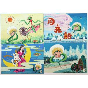 80年代《月亮船》连环画手绘