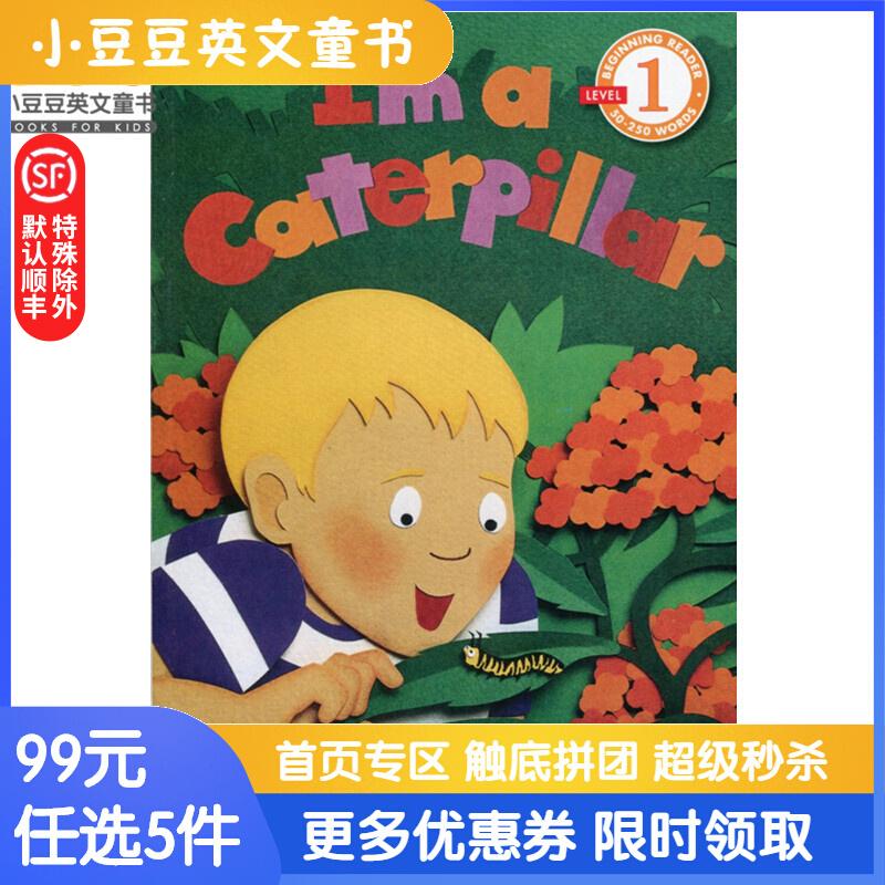 99选5 廖彩杏书单推荐 进口英文原版绘本 I Am a Caterpillar 我是毛毛虫 Scholastic Reader L1 学乐分级科普阅读绘本图画书读物 学乐分级读物 Level 1