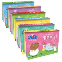 小猪佩奇立体剧场书?好习惯养成系列全套6册 中英双语儿童0-3-6周岁幼儿宝宝绘本睡前故事图画书籍