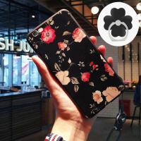 【包邮】iphone8手机壳8plus硅胶套苹果7软壳7plus防摔壳苹果6plus保护套iphone6s手机壳外壳苹