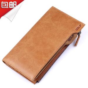SOUF【支持礼品卡】男士钱包真皮长款 多功能拉链竖款复古牛皮夹 大容量钱夹刻字