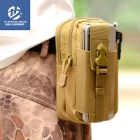 户外运动腰包挂包6寸大屏手机包穿皮带大容量腰包男女