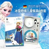 德国WMF福腾宝家用儿童餐具卡通宝宝碗碟不锈钢刀叉勺礼盒6件套装