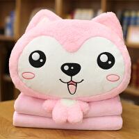 可爱松鼠抱枕公仔毛绒玩具冬季暖手捂可插手抱枕被毯三合一女生 抱枕40X45cm毯子1x1.7m