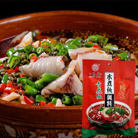 重庆德庄青花椒水煮鱼调料220克精品鱼调料