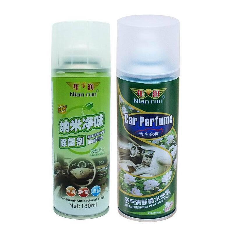 车内除臭除异味汽车用空调消毒杀菌喷雾神器空气除味净化清新剂去