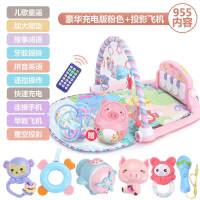 20180923020123724脚踏钢琴婴儿健身架器新生儿宝宝音乐游戏毯玩具0-1岁3-6-12个月
