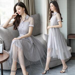 裙子夏2018新款女装温柔雪纺仙女裙收腰冷淡风气质条纹网纱连衣裙