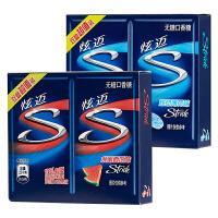 【满减】炫迈无糖口香糖双盒装100.8g 薄荷味水密西瓜味