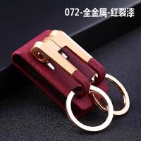 钥匙扣男腰挂不锈钢穿皮带锁匙扣简约金属钥匙链创意礼品刻字