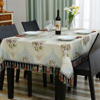 欧式桌布布艺茶几台布餐桌布长方形客厅家用文艺小清新正方形定制 140*240 (含吊穗10每边)