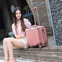 小行李箱女18寸登机箱子男万向轮韩版16寸拉杆箱20寸旅行箱包横款SN4217 玫瑰金 防撞包角 时尚款