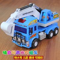 声光版 大号儿童玩具工程车 惯性汽车挖土机挖掘机 大号手动操控