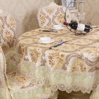 欧式圆桌布布艺蕾丝方桌桌布家用圆形餐桌布椅套椅垫套装酒店台布凳子的座套圆凳子座套屁股垫学生小方凳坐垫