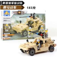 开智积木拼装儿童益智玩具男孩6-8-10-12岁军事模型生日礼物82004